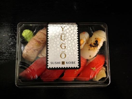 yugo_sushi